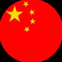 cours de chinois à Marseille