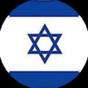 cours d'hebreu à Marseille